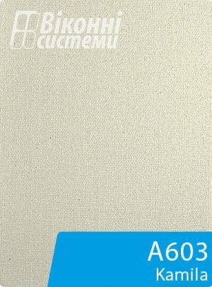 Kamila A603