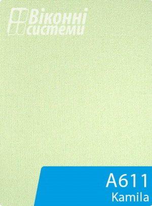 Kamila A611
