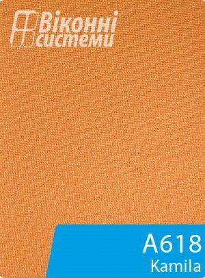 Kamila A618