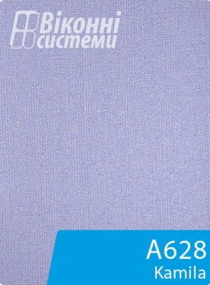 Kamila A628