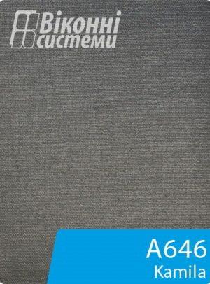 Kamila A646