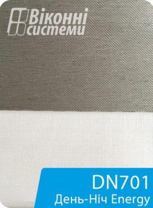 Каталог тканин для ролет День Ніч Energy DN700 Black-Out