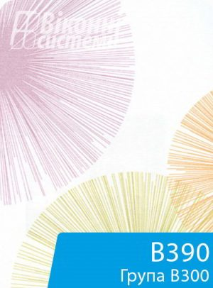 Тканина для віконної ролети серії В300
