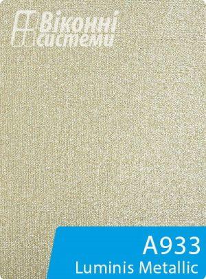 Luminis A933