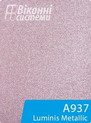 Luminis A937