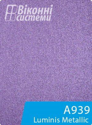Luminis A939