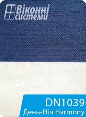 Каталог тканин для ролет День Ніч Harmony