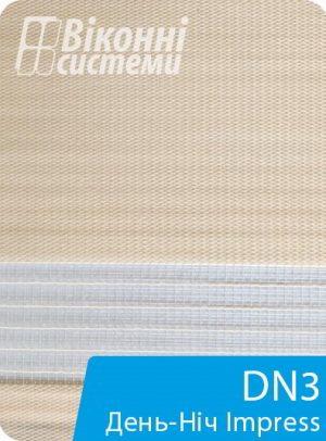 Каталог тканин для ролет День Ніч Impress