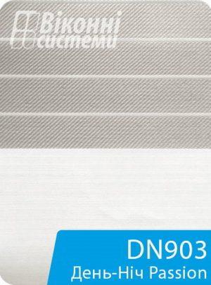 Каталог тканин для ролет День Ніч