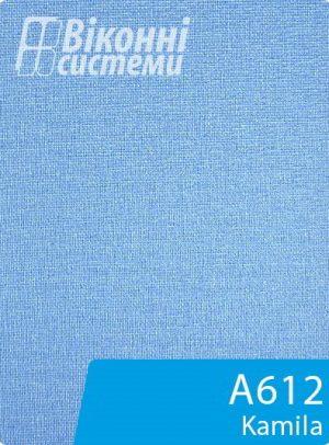 Kamila A612