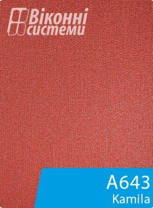 Kamila A643