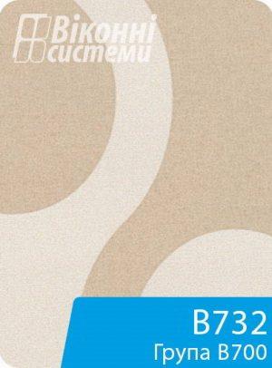 Тканина для віконної ролети серії В700